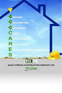 Welcome to S C C  website